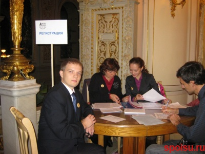 IBRR-2011_16