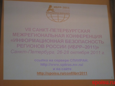IBRR-2011_62