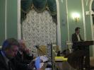 Секции 1 и 4 ИБРР-2011