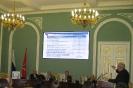 Юбилейная XIII Санкт-Петербургская международная конференция «Региональная информатика (РИ-2012)»